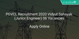 PGVCL Recruitment 2020 Vidyut Sahayak (Junior Engineer) 06 Vacancies