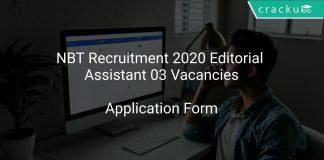NBT Recruitment 2020 Editorial Assistant 03 Vacancies