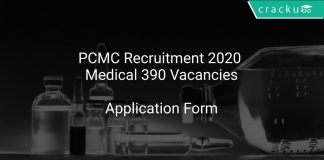PCMC Recruitment 2020 Medical 390 Vacancies