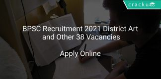 BPSC Recruitment 2021 District Art and Other 38 Vacancies